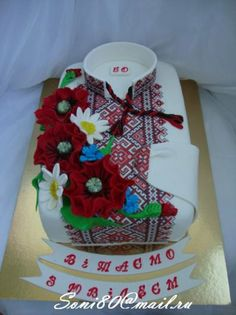 Ukranian or Russian culture, vyshivanka Ukrainian Recipes, Ukrainian Food, Quilted Cake, Birtday Cake, Russian Culture, Handmade Cosmetics, Folk Fashion, Mexican Style, Sugar Flowers