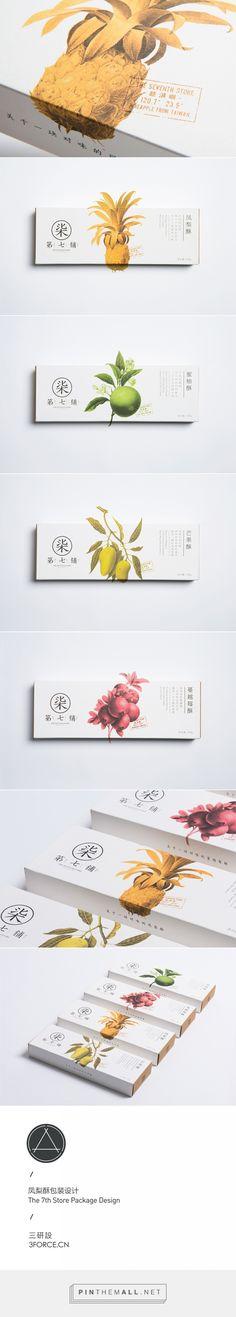 Schönes Design aus Taiwan - The Store Pineapple Pie Packaging / 第七鋪鳳梨酥系列包裝設計 Design Poster, Graphic Design Branding, Label Design, Typography Design, Logo Design, Package Design, Fruit Packaging, Cool Packaging, Brand Packaging