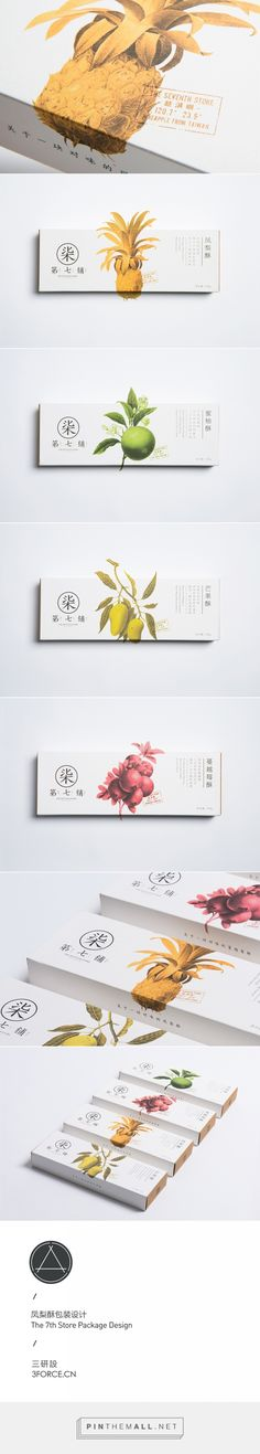 The 7th Store Pineapple Pie Packaging by 3Force on Behance
