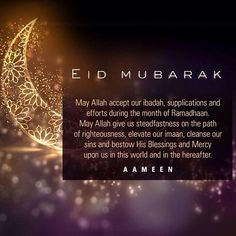 Eid Mubarak to all the pinners celebrating! May Allah Swt grant you forgiveness, accept your goodness and give you entry into Jannah-al-firdous! Say ameen! Eid Mubarak 2018, Eid Mubarak Quotes, Eid Quotes, Eid Mubarak Images, Mubarak Ramadan, Eid Mubarak Wishes, Eid Mubarak Greeting Cards, Islam Ramadan, Eid Cards