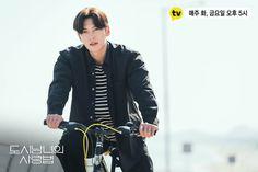 Lim Ju Hwan, Mbc Drama, Kim Ji Won, Kim Min Seok, The Uncanny, Kim Woo Bin, Scene Image, Ji Chang Wook, Korean Drama