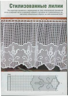 Filet häkeln Gardine - crochet curtain                     -