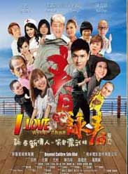 《笑咏春》高清在线观看-喜剧片《笑咏春》下载-尽在电影718,最新电影,最新电视剧 ,    - www.vod718.com