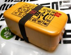 Yellow Stilish Bento Box