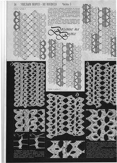 Варианты соединения полос, геометрические фигуры и новые узоры на вилке