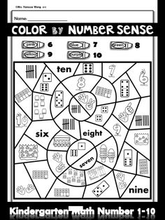 Looking for engaging resources to teach kindergarten numbers 1-10? This bundle is exactly what you need. It contains a wide variety of activities to help your students master number sense skill. Your students can practice number recognition, counting, number order, ten frame and so much more. It is perfect for math centers, homework, morning work and distance learning. #kindergartenmath #numbersense #kindergartenworksheets