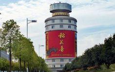 Una empresa china construye una oficina con forma de botella de vino