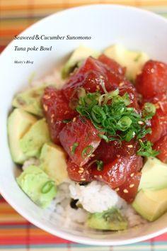 わかめとキュウリの酢の物のリメイク術☆マグロのポキ丼! 酢の物の簡単おしゃれレシピ