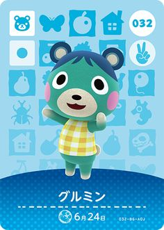 Animal Crossing Amiibo Cards are collector's trading cards with amiibo functionality from Nintendo for use with the new Animal Crossing: New Leaf Welcome Animal Crossing Wild World, Animal Crossing Pocket Camp, Animal Crossing Game, Animal Crossing Amiibo Cards, Animal Crossing Villagers, Acnl Villagers, Bear Character, Character Design, List Of Animals