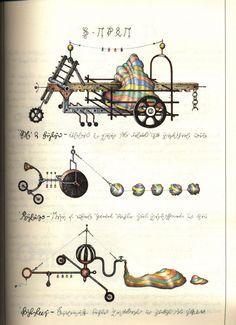 Le Codex Seraphinianus est l'un des plus mystérieux livres au monde… et il est…