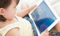 هل تدعم التكنولوجيا عملية تعلم الطفل أم…: تمتع الأطفال ممن هم دون سن الخامسة بموهبة فائقة في تعلم إجادة استخدامالتكنولوجياالحديثة.ولم يعد…