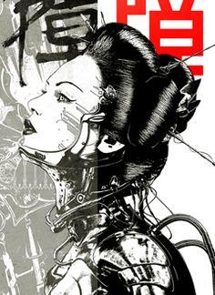 """Artist: KAMP Collective. """"Kamp Geisha"""". Mixed Media. 2014. #art"""