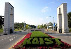 Giới thiệu thông tin Viện khoa học và công nghệ tiên tiến KAIST ~ Viện khoa học và công nghệ tiên tiến (KAIST)
