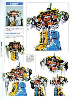 Super Sentai Art Collection 1975-2002. These are my newer scans of the book and not the Thai-Toku scans.