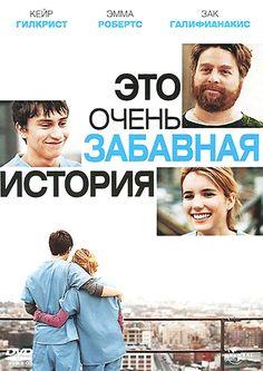 Кино супер!
