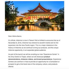 Hello Taiwan!! We have arrived! I hope you enjoy our Pure Safe & Beneficial products as well as our beautiful culture of people.  albinaileeva.com  #Arbonne #Taiwan #culture #health #wellness #beauty #skincare #vegan #organic #Botanical #safe #Taipei #Taiwanese #exciting #opportunity #global #globalization