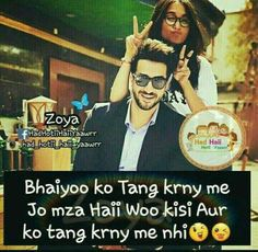 Sister Quotes In Urdu Family Quotes - Trend Sister Quotes 2019 Cute Sister Quotes, Brother Quotes In Hindi, Bro And Sis Quotes, Brother Sister Love Quotes, Brother And Sister Relationship, Family Love Quotes, Brother Birthday Quotes, Brother And Sister Love, Cousin