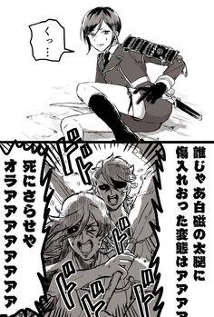 Fighting Poses, Handsome Anime, Cute Stories, Bishounen, Fun Comics, Manga, Touken Ranbu, Haikyuu, Anime Guys