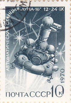 URSS 1970 - 10 kopeks