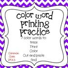 This packet includes 10 color words to print, trace, color, find, and cut and paste.  The words included are: red, yellow, green, blue, black, oran...
