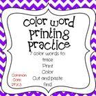 Printing Color Words Freebie