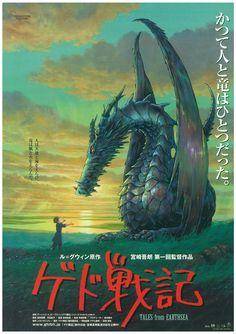 2006 - Cuentos de Terramar - Gedo senki - Tales from Earthsea.