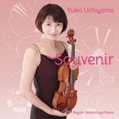 『スーヴニール』 内山優子、鷲宮美幸 澄明な音色と精確な技術 ピッツバーグ響のヴァイオリニストを務めた内山優子、 初のソロ・アルバム!  「一聴して、このように優れた邦人ヴァイオリニストがまだいたのか、と驚きに打たれた。2005~12年までピッツバーグ交響楽団のヴァイオリニストを務めた内山優子、初のソロ・アルバムだ。澄明な音色、精確な技術、そして素直で潤いにあふれた歌心。常に涼やかで薫り高い名演を愉しめる。筆者はすっかり内山優子のファンとなり、その成功を確信している。」 渡辺謙太郎 ライナーノーツより(SONARE)