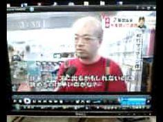 U型テレビインタビュー 1