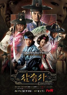 الحلقة الاولى من دراما الفرسان الثلاثة مترجمة اونلاين (4 736 مشاهدة)