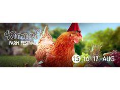 Kimchi Farm Festival 2014 Amsterdam: August 15 – 17   http://www.yourlittleblackbook.me/kimchi-farm-festival-2014-amsterdam/  festival farm craft beer
