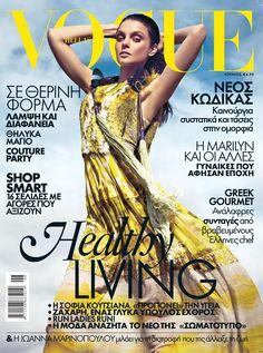 Jessica Stam by Koray Birand Vogue Hellas June 2012