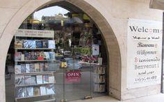 AUC Press Bookstore -- Zamalek Branch /  the AUC Hostel on Maraashly Street.