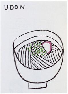 Yoshiko Noda  Make a towel set?  Udon noodles - my favorite!