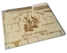 Jerusalem stone challah board with the kotel (Western Wall) and monogram engraved into it.