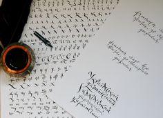 #monkeyART #майстернякаліграфії #calligraphy #каліграфія #каллиграфия