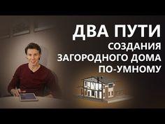 План одноэтажного дома 10 на 12 | superdoms.ru