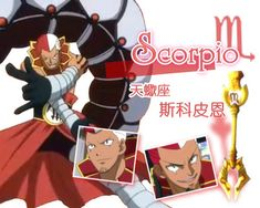 """Scorpio, """"The Scorpion"""" (スコピーオン Sukōpion) is a Celestial Spirit that is one of the 12 Golden Zodiac Keys. He is Aquarius' boyfriend. His key is currently owned by Lucy Heartfilia."""