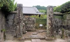 Chiran Samurai District, Kagoshima. Fortified Entrance to a Samurai Residence, Chiran, Kagoshima Prefecture.