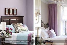 Сиреневая спальня – варианты оформления интерьера
