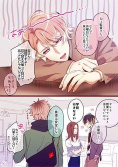 Itaru, Tsuzuru, Izumi & Masumi Anime Guys, Manga Anime, Anime Art, Usui, Fairy Tail Ships, Anime Crossover, Diabolik Lovers, Cute Anime Couples, Cute Relationships