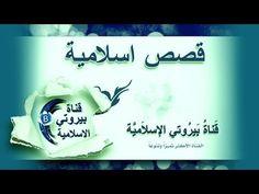 هل تعرف ما هي قصه مدفع رمضان اخوكم محمود بيروتي ~ مدونة بيروتي الأسلامية