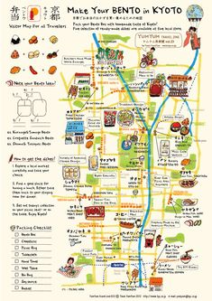 Make your bento in Kyoto. TBOA: Wow this is an amazing map! I'll be using this next time I go to Kyoto for sure :D Go To Japan, Visit Japan, Japan Trip, Japan Japan, Japan Info, Okinawa Japan, Bento And Co, Bento Box, Japan Design