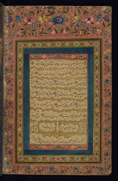 Illuminated calligraphy page,  album (muraqqaʿ) of Persian and Indian calligraphy and paintings, most probably compiled in the thirteenth century AH / nineteenth CE
