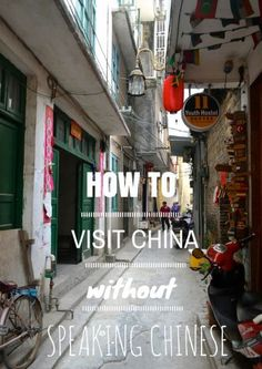 How to visit China without speaking Chinese
