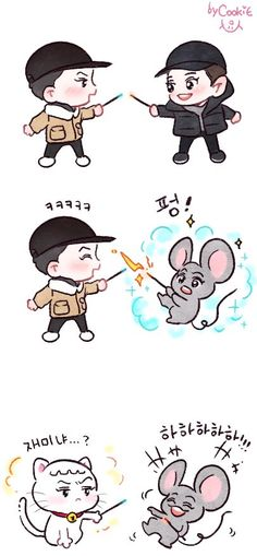 SeHun y chaYeol fan-art. Exo Cartoon, 5 Years With Exo, Exo Anime, Exo Lockscreen, Exo Fan Art, Exo Chanyeol, Cute Chibi, Kpop Fanart, Wow Products
