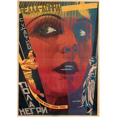 """Russian street poster, currently on display at Tate Modern. """"Bella Donna"""", Alexander Naumov's glamorous cinema poster created in Moscow, 1927 – Foreign films, especially American, were hugely popular with Soviet audiences and their takings at the box office helped subsidise the rapidly expanding Soviet film industry. """"Bella Donna"""" starred Pola Negri, Adolphe Menjou and Conway Tearle. It was directed in the USA by George Fitzmaurice_ #Poster #Affiche #GraphicDesign"""