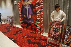 このエヴァの絨毯。家にほしいですね!  #EVA #vegas1200