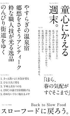 A1明朝   フォント製品   株式会社モリサワ