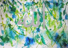 Water colour and Acrylic Allah Painting
