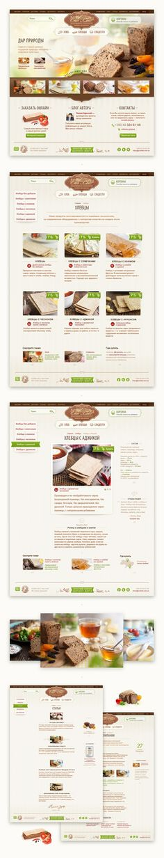 Food website http://www.ecohleb.com.ua/ru/